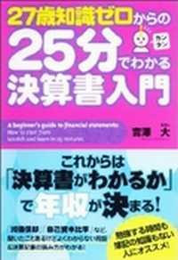 25hun200.jpg