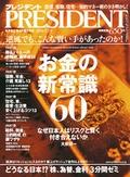 b8e9803371-120_20111015160839.jpg