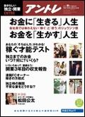 hyoushi-120_20100928090039_20111015160838.jpg