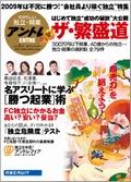 hyoushi-120_20111015160838.jpg