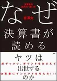 kessansyo-200_20090408211706.jpg