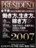 president120_20111015160956.jpg