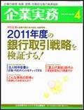 z201104b-120.jpg