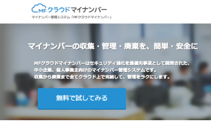スクリーンショット 2015-09-30 20.31.23