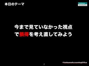 スクリーンショット 2015-09-21 19.51.36